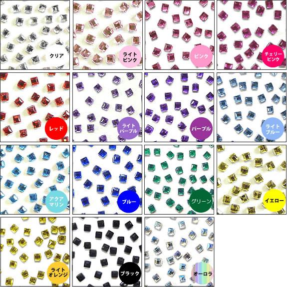 스퀘어 라인 스톤 ◆ 손톱 사이즈 ♪ 선택할 수 있는 14 색