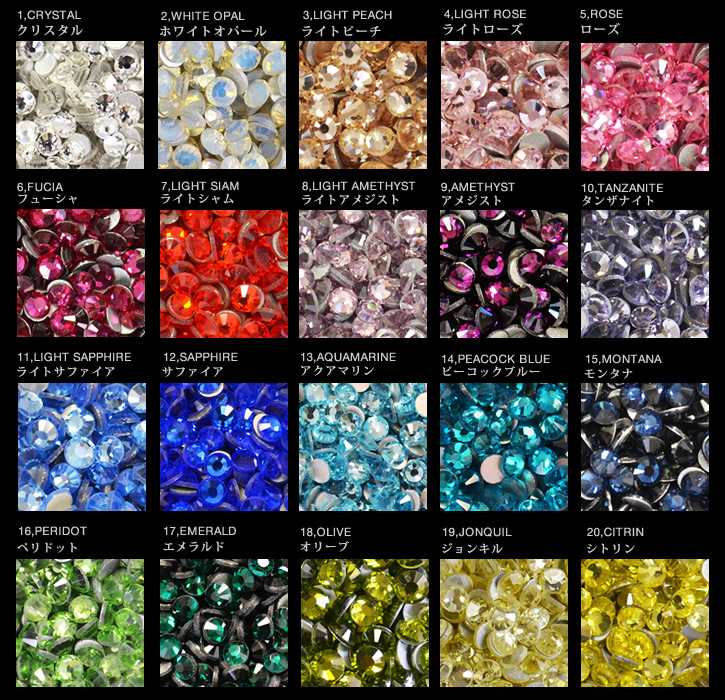 Swarovski in the glow as close as real cheap! Shiny Crystal (SHINY CRYSTAL) staple size 5 set rhinestone Deco electric, to nail a big success!
