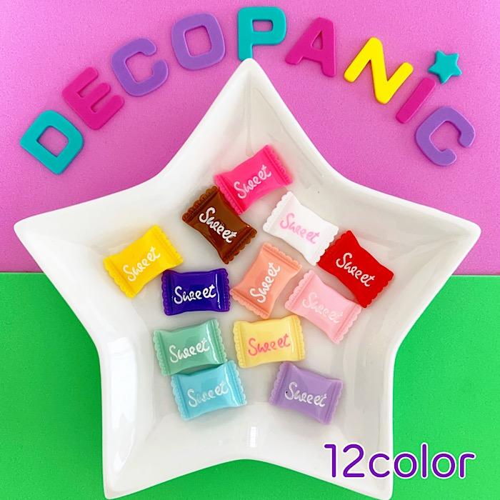 全商品1個から購入OK A401 キャンディーパーツ オンライン限定商品 飴パーツ デコパーツ 高級な DECOPANIC カボション ハンドメイド パーツ チャーム デコパニックアクセサリーパーツ デコレーション