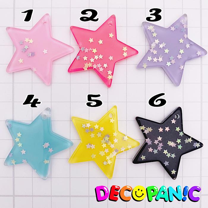 B402 星チャーム デコパーツ DECOPANIC デコパニックアクセサリーパーツ デコレーション パーツ 発売モデル ハンドメイド カボション チャーム 激安通販販売