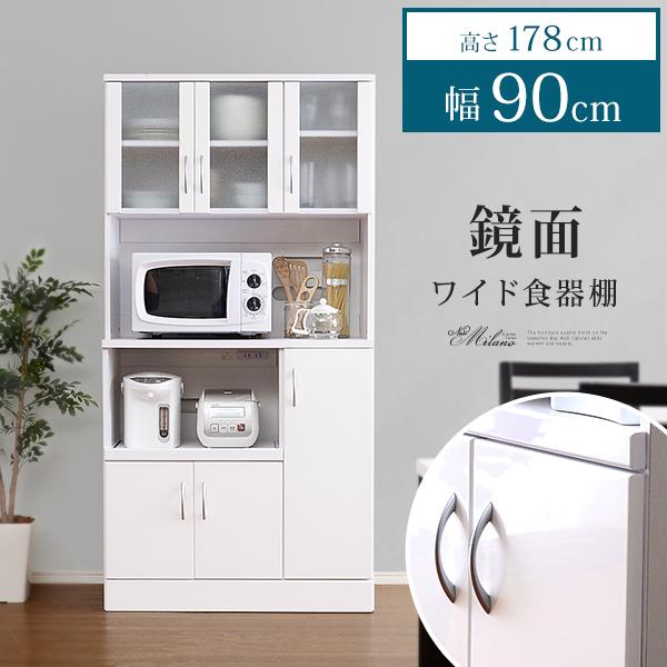 decor ra2 kitchen cabinets mirror finishing kitchen board range