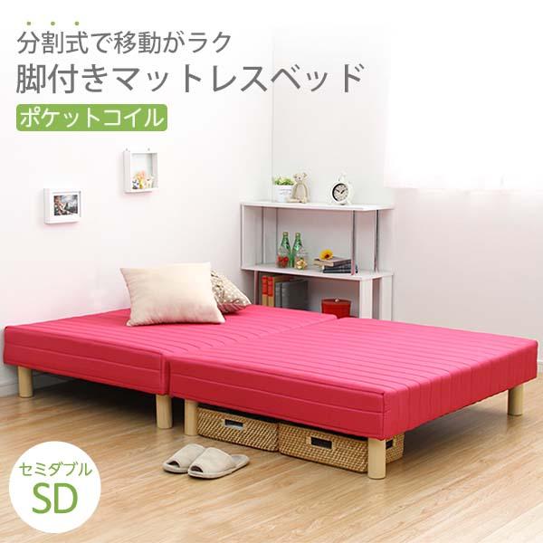 Decor Ra2 Split Type Stemware Mattress Bed For Sprung Semi Moving