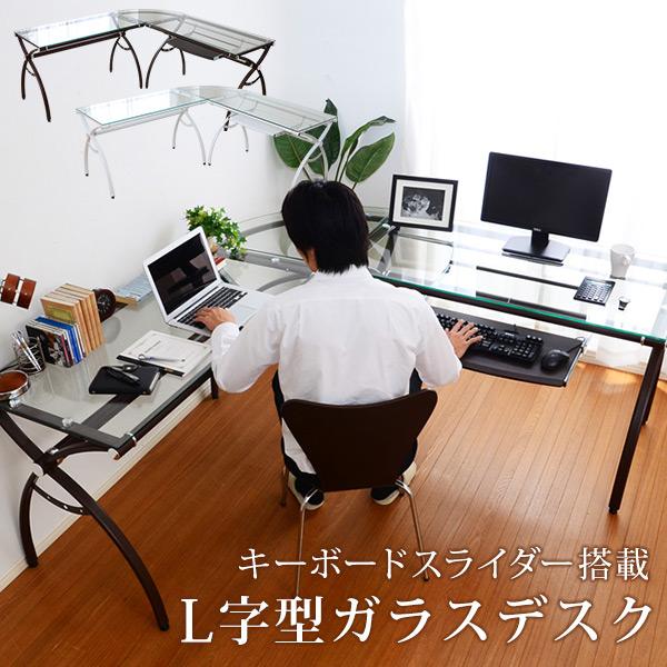 Desk Mule In L Shaped Type 366 Days Guarantee Made Of Pc Gl Top Plate Corner Shape Printer Storing Metal Furniture