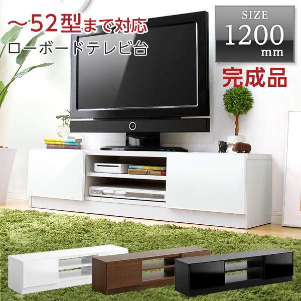 完成品TV台120cm幅 【Pista-ピスタ-】(テレビ台,ローボード) 一人暮らし 【OG】 『366日保証』 ブラック ホワイト ウォルナット 北欧 シンプル シック リビングボード TVボード 大容量