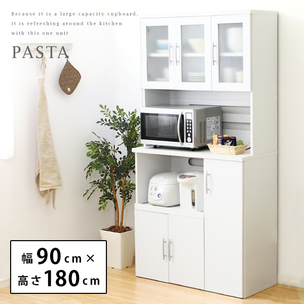 90 180cm Single Life Furniture Kitchen Stylish Modern Rack Microwave Oven Stand Household Liance Rice Cooker Cabinet Cupboard