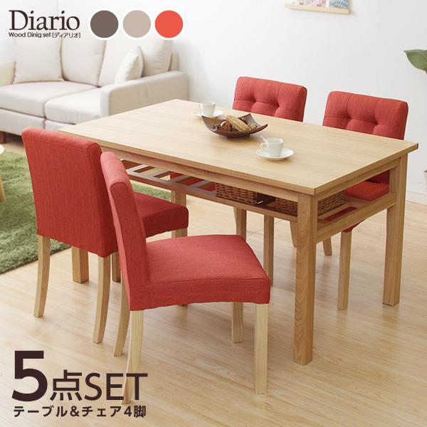 ダイニングセット【Diario-ディアリオ-】(5点セット) 一人暮らし 『366日保証』 【OG】 デコレ