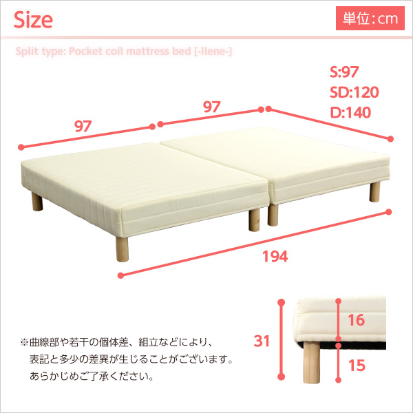 Decor Ra2 Split Type Stemware Mattress Bed For Sprung Double Bed