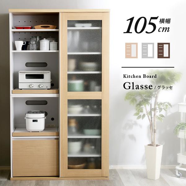 Cupboard Sliding Door Kitchen Board Slide Drawer Width 105 Height 180 Range Taipei Europe Single Life Rack
