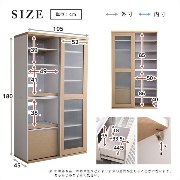 ... Form sliding type cupboard (width 105 × height 180) [kitchen shelf sliding doors ...