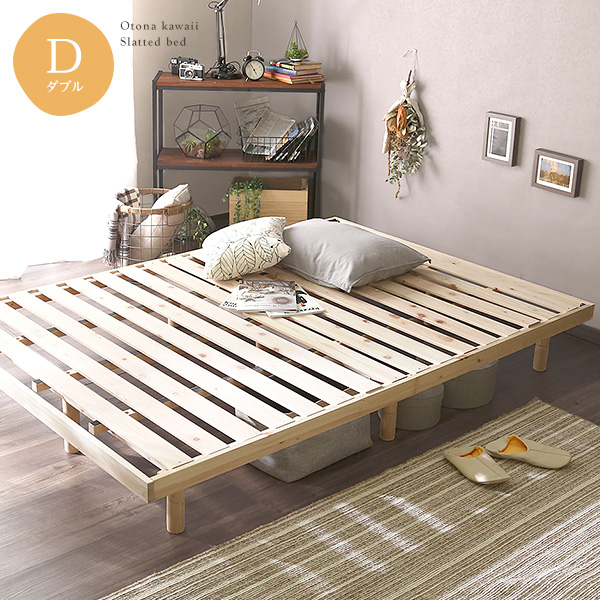 高さ調整脚付き 檜すのこベッド(ダブル) ひのき ヒノキ ベッドフレーム 簡単組み立て ベッド bed ヘッドレスすのこベッド 木製 ワンルーム シンプル【OG】