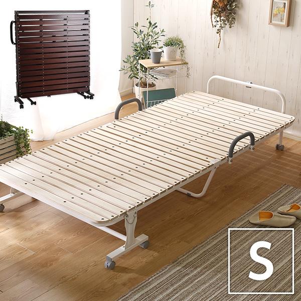 折りたたみすのこベッド シングル 折りたたみ キャスター付き コンパクト 簡易ベッド 通気性 【LIPAT-リパット-(シングル)】【OG】