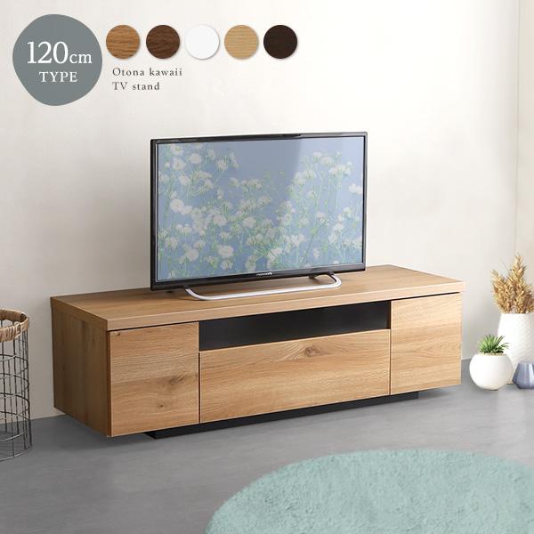 【全品5%オフクーポン配布中】日本製完成品テレビ台 テレビボード 120 国産 木製 幅120cm |luminos-ルミノス- ホワイト 白 ブラウン ナチュラル リビングボード TVボード ローボード 大容量 北欧 シンプル ナチュラル【OG】