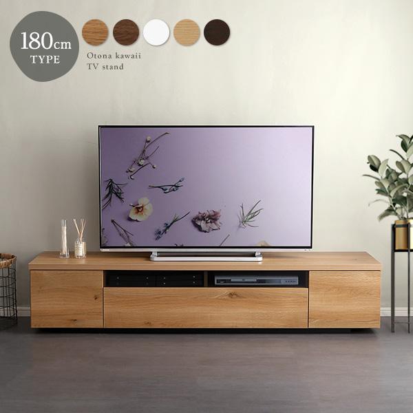 【全品5%オフクーポン配布中】テレビボード 180 国産 完成品 テレビ台 180cm 日本製木製 ホワイト ブラウン ナチュラル リビングボード TVボード ローボード 大容量 北欧 シンプル|luminos-ルミノス-【OG】