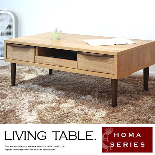 HOMA リビングテーブル [インテリア センターテーブル 木製 リビングテーブル]【デコレ】【北欧】インテリア 一人暮らし【SI】