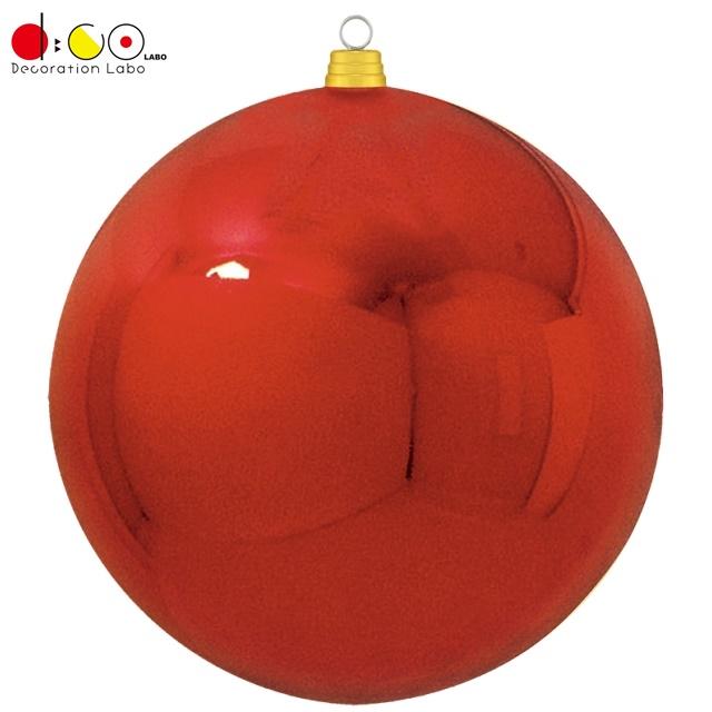 500mmメタリックボール(1ケ/パック)(レッド)(OXM1515RD)[クリスマス デコレーション 飾り オーナメント メタリックユニボール ボール 球 メタリックボール 玉 500mm 50cm]