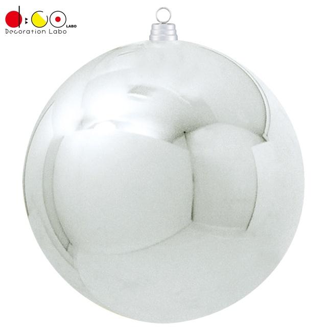 500mmメタリックボール(1ケ/パック)(シルバー)(OXM1515SI)[クリスマス デコレーション 飾り オーナメント メタリックユニボール ボール 球 メタリックボール 玉 500mm 50cm]