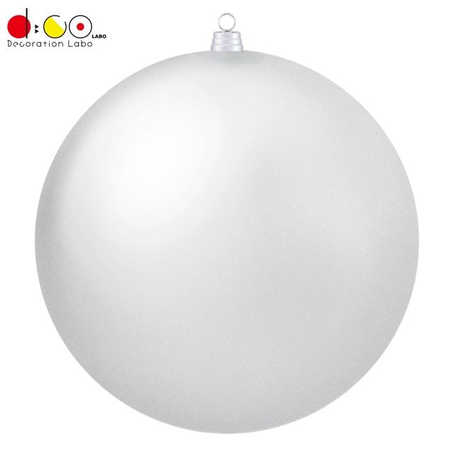 600mmフロストボール(1ケ/パック)(フロストシルバー)(OXM1536FSSI)[クリスマス デコレーション 飾り オーナメント フロストユニボール ボール 球 メタリックボール 玉 600mm 60cm ツヤなし マット調]