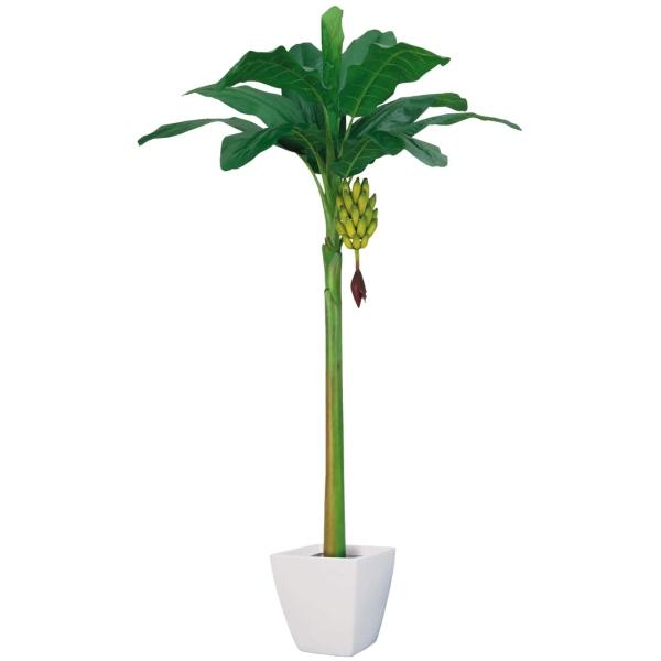 バナナツリー(LL)(房バナナ付)《ポット別売り》(BT2004LL)[バナナツリー バナナ ツリー 房バナナ フェイクグリーン 人工観葉植物 造花]