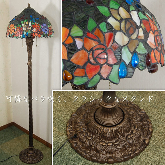 Decorplus rakuten global market stained glass floor lamps good point buyers choice point audiocablefo