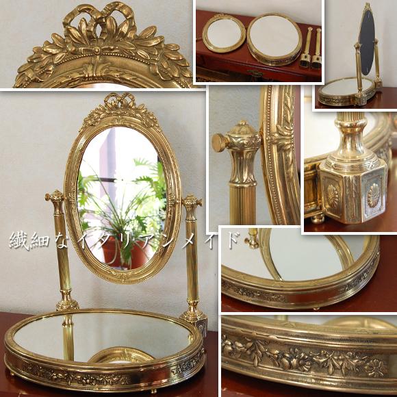 Marconi Marconi アンティークゴールドブラス Stand Mirror Table Mirror Brass Copper Bronze  Classic Interior Gold
