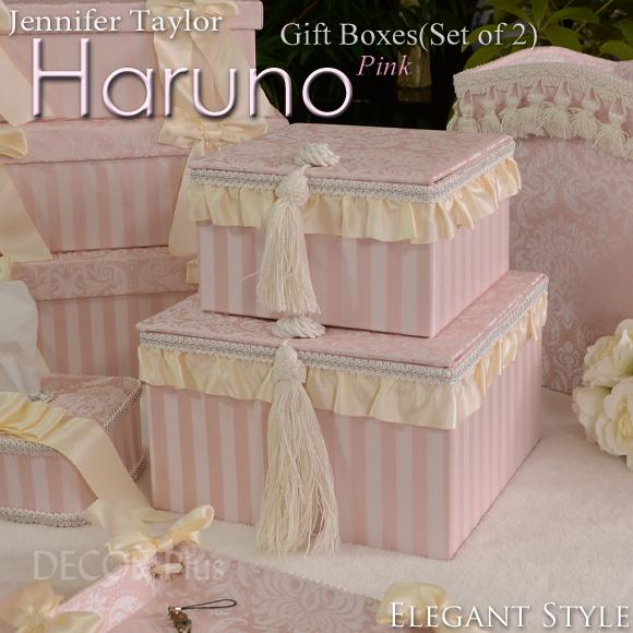 ジェニファーテイラー Haruno ハルノ ベビーピンク ギフトボックス 2個セット box 収納 アンティーク 雑貨 アンティーク風 おしゃれ カルトナージュ 手芸 姫 ピンク pink