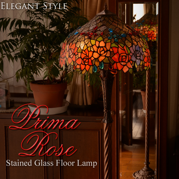 decorplus | Rakuten Global Market: Stained glass floor lamps ...