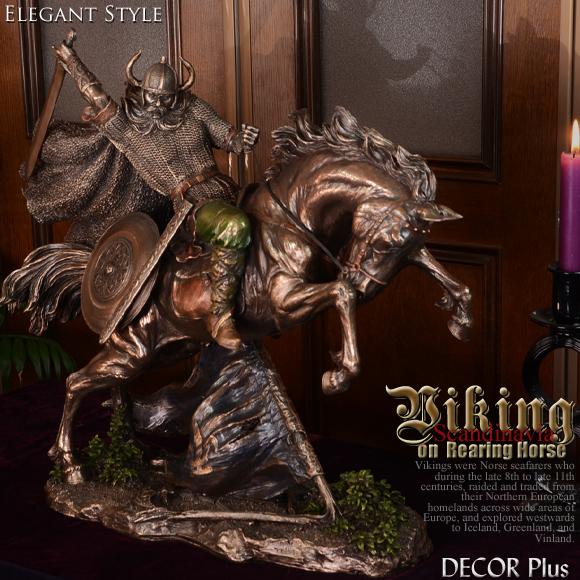 Viking 敵をなぎ倒して進むバイキング像 置物 飾り ブラウン オブジェ アンティーク風 雑貨 アンティーク おしゃれ 騎馬 ブロンズ風 北欧 ソルジャー 騎士 馬 ホース