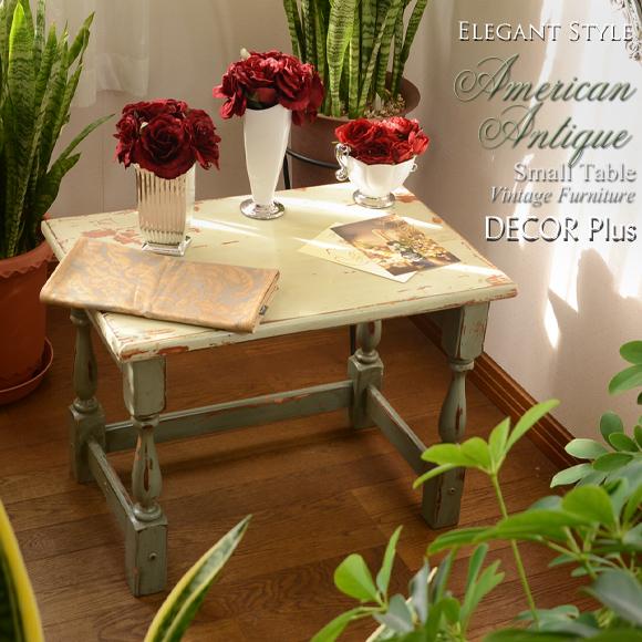 ブルー・グレイレッグ アメリカンアンティーク スモールテーブル サイドテーブル 花台 中古 家具 木製 雑貨 ホワイト アイボリー シャビーシック