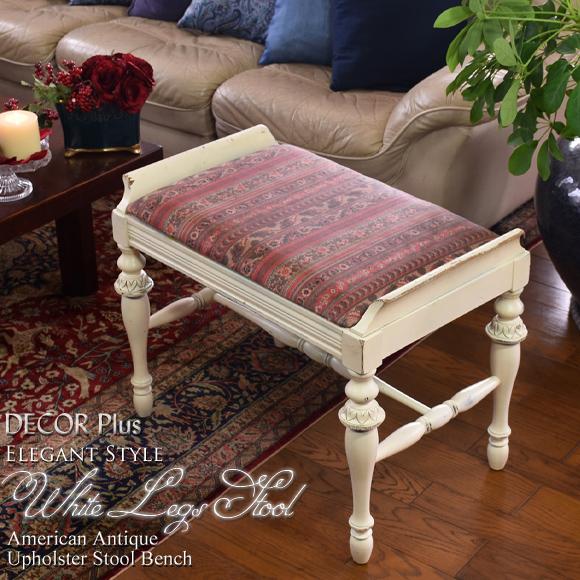 ホワイトレッグ スツールベンチ アメリカのアンティーク 椅子 アメリカン 花台 バースツール ディスプレイテーブル サイドテーブル 中古 家具 木製 雑貨 ハンドペイント カントリー シャビーシック レトロ レッド