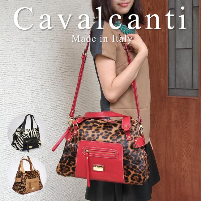 【セール】イタリア製 ショルダーバッグ イタリア トスカーナ ハラコ素材とアニマルプリントが秋らしいCavalcantiのバッグ