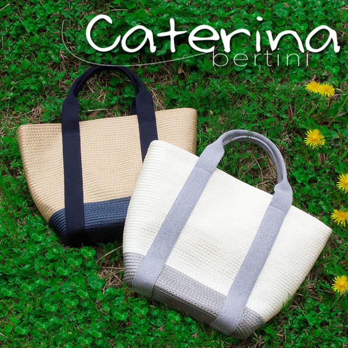 イタリア製 トートバッグ【Caterina Bertini】リゾートにもタウンにも合う大人のバッグ ベルティーニ バッグ