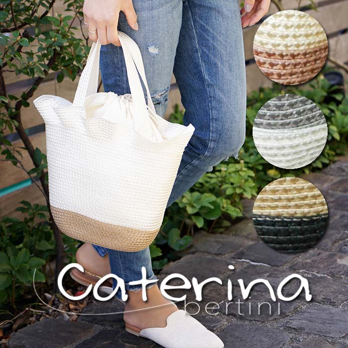 イタリア製 バッグ Bertini ベルティーニ イタリア カゴバッグ フリルが可愛らしい大人のカゴバッグ バイカラートートバッグ
