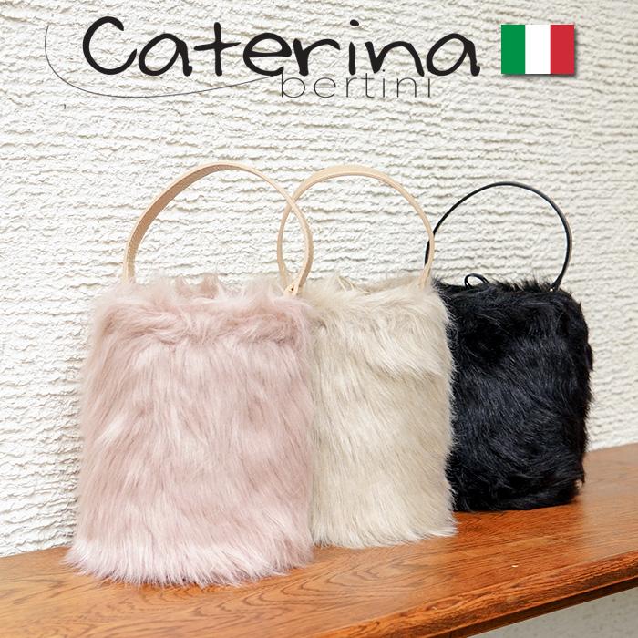 イタリア製 ハンドバッグ バケツ型バッグ エコファー フェイクファー