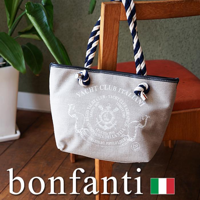 イタリア製 麻 マリン トートバッグ ボンファンティ しっかりとした作り 爽やかな色合いとロープハンドルがお洒落なトートバッグ 中サイズ