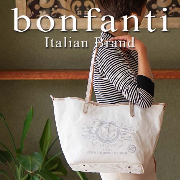 イタリア製  セイル生地使用 ヴィンテージ風なシルバーレザーハンドルとパイピングが大人カジュアルに仕上げてくれるトートバッグ