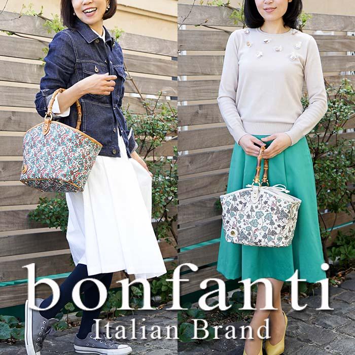 【セール50%OFF】イタリアブランド bonfanti ボンファンティ×リバティ コラボバッグ かわいい柄とバンブーハンドルのコンビネーションバッグ