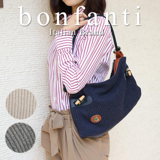 イタリア製 ショルダーバッグ ボンファンティ  薄い形でもしっかり入るギフトにもおすすめのワンショルダーバッグ