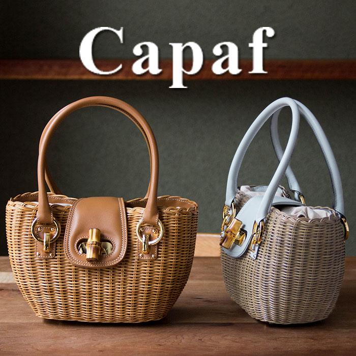 【セール50%OFF】イタリア製 かごバッグ かご素材が春夏らしくコロンとした丸みのあるデザインがフェミニンなかごバッグ