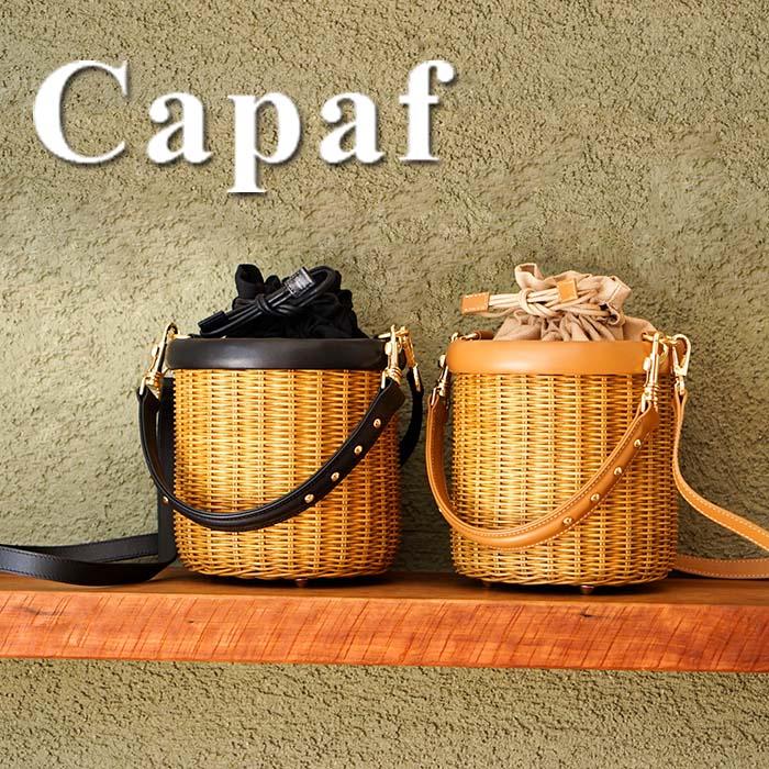 イタリア製 カゴバッグ コロンとした美しいフォルムのバケツ型カゴバッグ  ショルダー付 【ラタン×牛革】