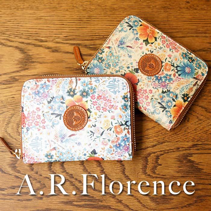 【あす楽】【イタリア・フィレンツェ】A.R.Florence(A.R.フローレンス)フラワー ラウンド2つ折り財布【牛革/花柄】