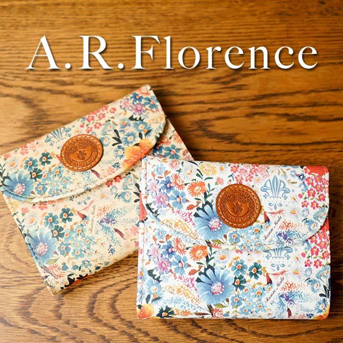 【あす楽】【イタリア・フィレンツェ】A.R.Florence(A.R.フローレンス)フラワー 3つ折り財布【牛革/花柄】