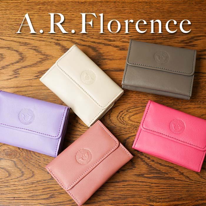 【あす楽】【イタリア・フィレンツェ】A.R.Florence(A.F.フローレンス)スムースレザー ミニ財布【本牛革】
