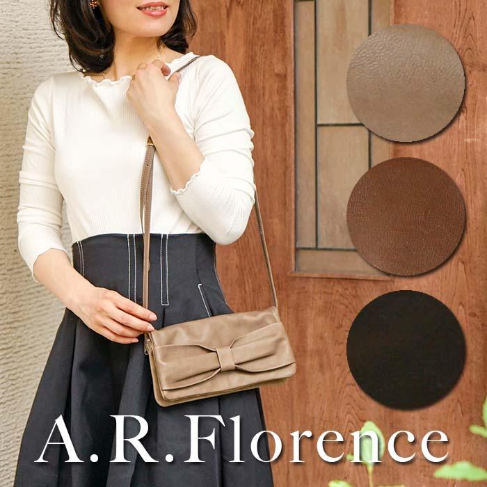 【あす楽】【イタリア・フィレンツェ】A.R.Florence(A.R.フローレンス)クラッッチにもなるお財布ポシェット