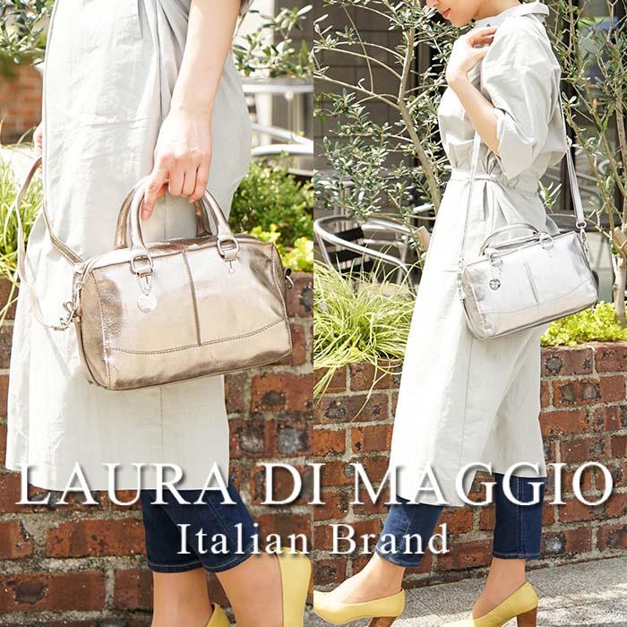 イタリア製 ハンドバッグ ローラディマッジオ LAURA DI MAGGIO メタリックカラーが映える!流行りのミニボストンバッグ ハンドバッグ 牛革使用 ショルダー付