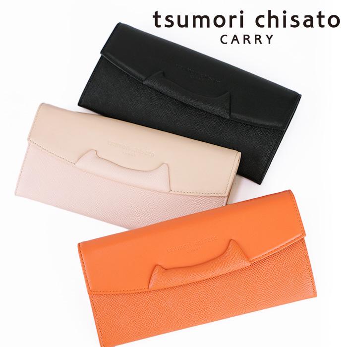 263a11a89998 【送料無料】tsumori chisato carry ツモリチサト 財布 ミニサイフ プレゼント付き2019SS ツモリチサト キャリーくるみ