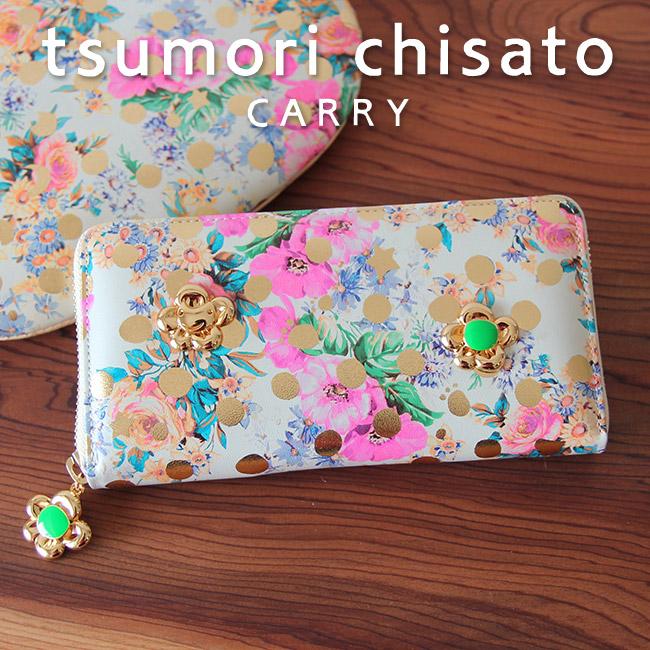 プレゼント付き!ツモリチサト 長財布 ドットフラワーネコtsumori chisato CARRY 花柄とドットプリントが可愛いネコプレート付き長財布