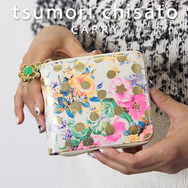 プレゼント付き!ツモリチサト 2つ折り財布 ラウンドファスナー ドットフラワーネコ tsumori chisato CARRY 花柄とドットプリントが可愛いネコプレート付き