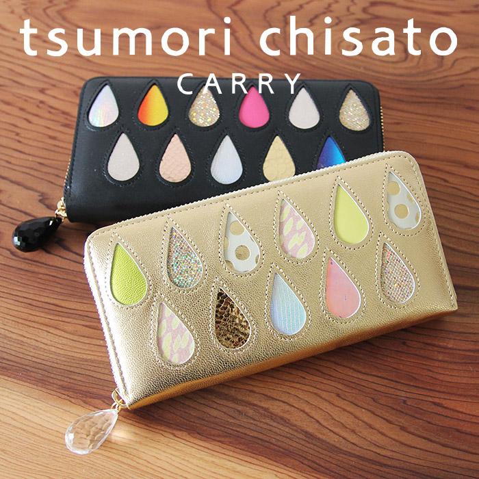 プレゼント付き!ツモリチサト tsumori chisatoドロップス 長財布(ラウンドファスナー)ツモリチサト キャリー(tsumori chisato CARRY)可愛い パッチワーク しずく 涙型