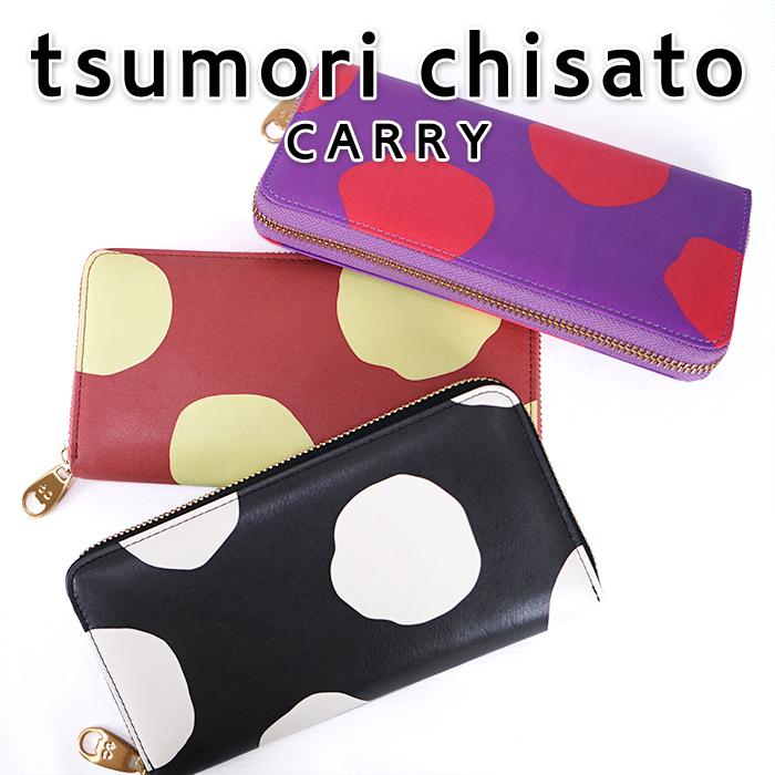 プレゼント付き!ツモリチサト ラウンドファスナー 長財布 ズームドット ドット 水玉 日本製 ツモリチサト キャリー 本革 手描き風の大きなドットが可愛い!tsumorichisato CARRY