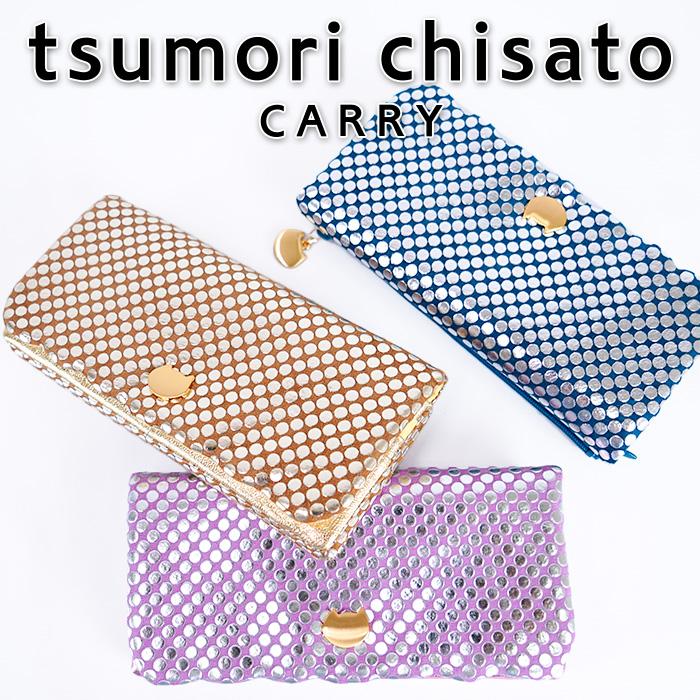84969647d987 tsumorichisatoCARRY(ツモリチサトキャリー)/メタルドット,キラキラ,ドット,水玉, ...